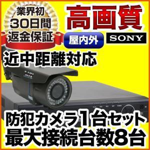 防犯カメラセット 監視カメラ  屋外用バレット1台レコーダーセット アナログ SET-M401SA-1|anshinlife