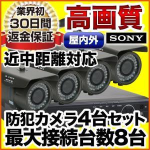 防犯カメラセット 監視カメラ レコーダーセット 4台セット SET-M401SA-4 アナログ バレット|anshinlife
