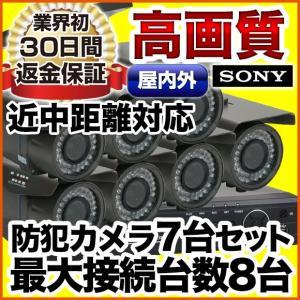 防犯カメラセット 監視カメラ レコーダーセット 7台セット SET-M401SA-7 アナログ バレット|anshinlife