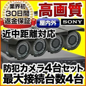 防犯カメラセット 監視カメラ レコーダーセット 4台セット SET-M501-4 アナログ SONYセンサー バレット|anshinlife
