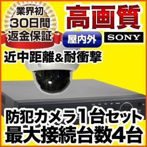 防犯カメラセット 監視カメラ レコーダーセット 屋外防水ドーム 1台 アナログ SET-M601-1|anshinlife