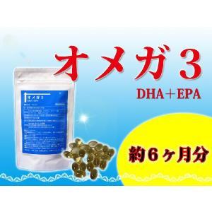 オメガ3 DHA・EPA 生カプセル...