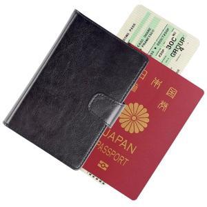 パスポートケース RFID 収納ポーチ スキミング防止 Arae 出張 ビジネス 海外旅行用 カード...