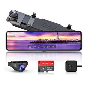「2021最新版」ドライブレコーダー 前後2カメラ 1080PフルHD 200万画素 動き検知 駐車...