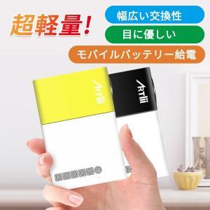 プロジェクター  Artlii Enjoy2 WiFi スマホに直接接続 Bluetooth機能 内...