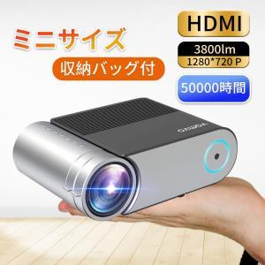 ミニ プロジェクター DLP 小型 Artlii 3D対応 HDMI 対応 大角度 自動台形補正 WIFI機能支持 3時間連続使用 5200mAh充電式バッテリー内蔵art-mana