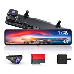 P3Pro 3カメラ搭載 ドライブレコーダー 前後カメラ 業界最高 IMX415センサー自動的に駐車モードに切り替え機能 360度回転カメラ 4KUltra  yok-p3-pro|anshinsokubai