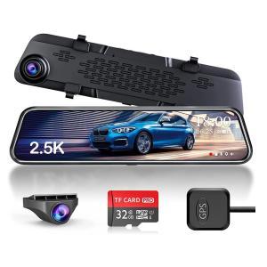 ドライブレコーダー 前後カメラ wifi搭載 タッチパネル 隠れ式 超広角 夜間撮影 自動緊急録画 駐車監視 Gセンサー搭載 全国LED信号機対策 高温保護-jado-d380|anshinsokubai