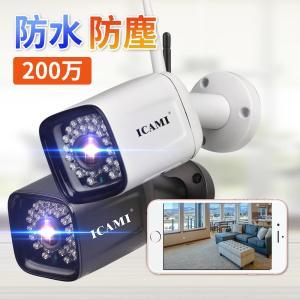 ICAMI HD 1080P 防犯カメラ ワイヤレス WiFi 屋外 無線 SDカード録画 双方向通...