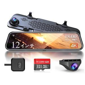 ドライブレコーダー wifi搭載 小型 170度広角IMX307 32Gカード/ステッカー付き Gセンサー搭載/駐車監視 2年保証 降圧ケーブル無料提供 jado-d135|anshinsokubai