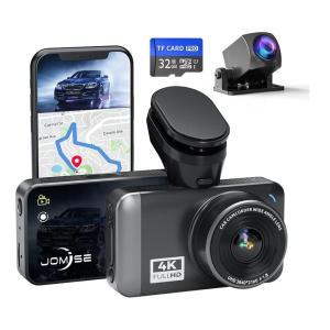 ドライブレコーダー 前後カメラ 4K Ultra HD WIFI 415製CMOSセンサー APP GPS追迹 高画質超暗視型 駐車監視 ループ録画 電波干渉無し -jado-d530|anshinsokubai