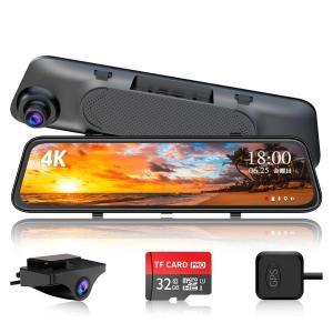 ドライブレコーダー 前後カメラ 【2021最新版F3S・GPS搭載・超クリアAHDリアカメラ更新】 1296PHD高画質 超クリアAHDリアカメラ 小型 ドラレコ jado-f3s-g|anshinsokubai