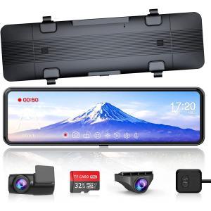 ドライブレコーダー ミラー型 前後カメラ 右ハンドル仕様 1080p 超広角 超鮮明夜間撮影 LED信号機対応 GPS搭載 Gセンサー 防水のリアカメラ-jado-g810|anshinsokubai