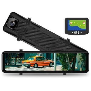 ドライブレコーダー ミラー型 12インチ 右ハンドル仕様 2.5K解像度 GPS搭載 常時録画 暗視機能 防水構造 大広角レンズ前後カメラ ミラー どら -jado-g840|anshinsokubai