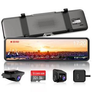 2021年最新版 ドライブレコーダー ミラー型 前後カメラ BSD死角検出機能+ADAS運転支援システム搭載 右ハンドル仕様 1080PフルHD 12インチ大画面 jado-v58|anshinsokubai