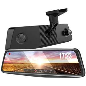 ドライブレコーダー ミラー型 純正ミラー交換 前後カメラ GPS搭載 1296PフルHD 24時間駐車監視 暗視機能 WDR HDR搭載 衝撃録画 ノイズ対策 -jado-v880|anshinsokubai