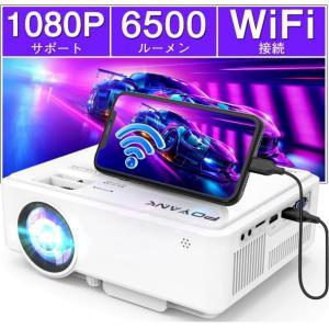 QKK プロジェクター 3600LM 1080PフルHDに対応可 スマホ/パソコン/PS3/PS4/...