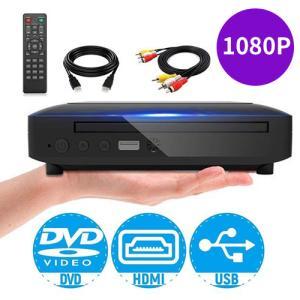 ミニDVDプレーヤー 1080Pサポート DVD/CD再生専用モデル HDMI端子搭載 CPRM対応...