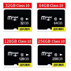 SDカード 32GB MicroSDメモリーカード マイクロ SDカード Class10 高速転送 ...