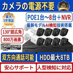 最新wifi強化版 10インチモニター付き ワイヤレス防犯カメラセット 2台1080P 200万画素 IP67防水防塵 モーション検知 暗視撮影 遠隔操作 anshinsokubai