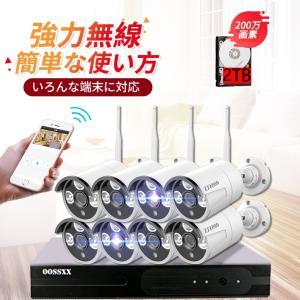 ハイビジョン8チャンネル1080P 200万画素 IPネットワークワイヤレス監視 セキュリティカメラ、8台1080P 200万 ワイヤレス屋内外両用防水カメラosx-jpw10808 anshinsokubai
