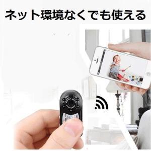 防犯カメラ 超小型 充電式 無線 遠隔監視可能 IP WEB 監視カメラ MicroSDカード録画 ...