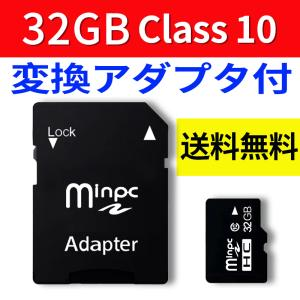 SDカード MicroSDメモリーカード 変換アダプタ付 マイクロSDカード MicroSDカード ...