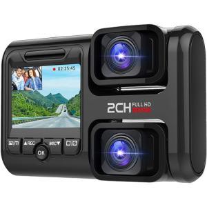 【32Gカード付き】ドライブレコーダー 前後カメラ 1080PフルHD 車内外同時記録 wifi搭載...