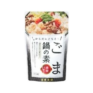冨貴 ごま鍋の素 150g【冬期限定】 anshinsyokuhinkan
