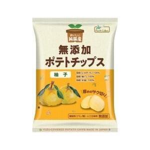 純国産ポテトチップス・柚子|anshinsyokuhinkan