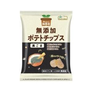 純国産ポテトチップス・黒ごま|anshinsyokuhinkan