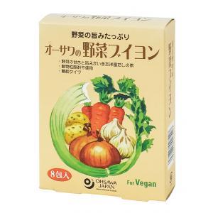 オーサワの野菜ブイヨン5g x8|anshinsyokuhinkan