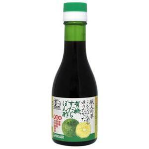 ヒカリ 有機すだちぽん酢|anshinsyokuhinkan
