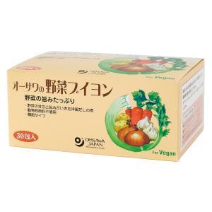 オーサワの野菜ブイヨン5g x30|anshinsyokuhinkan