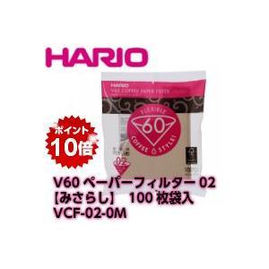 V60ペーパーフィルター02 M 100枚VCF-02-100M【ポイント10倍】【HARIO】 anshinsyokuhinkan