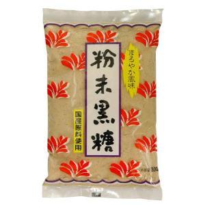 日本デイリー 粉末黒糖|anshinsyokuhinkan