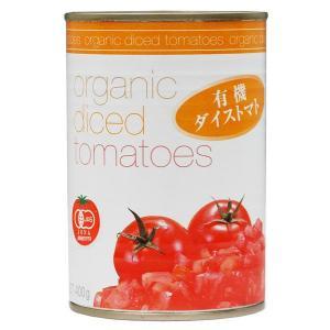 むそう 有機ダイストマト|anshinsyokuhinkan