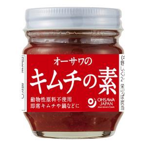 オーサワのキムチの素|anshinsyokuhinkan