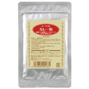 オーサワのヘルシーカレー粉|anshinsyokuhinkan