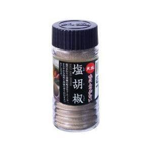 天塩 塩胡椒|anshinsyokuhinkan