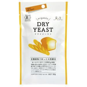 風と光 有機穀物で作った天然酵母(ドライイースト) 3g x10袋|anshinsyokuhinkan