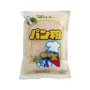桜井国内産・パン粉|anshinsyokuhinkan