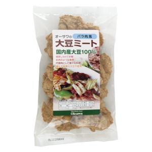 オーサワ大豆ミート(バラ肉風)|anshinsyokuhinkan