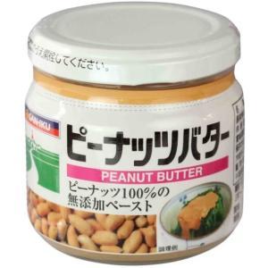 三育ピーナッツバター|anshinsyokuhinkan
