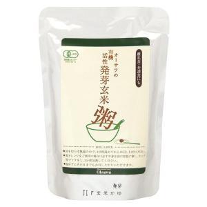有機活性発芽玄米粥の商品画像