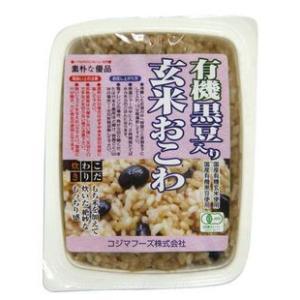 有機黒豆入り玄米おこわ|anshinsyokuhinkan