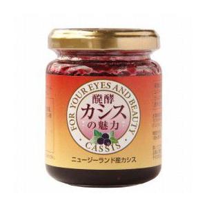 ジャフマック 醗酵カシスの魅力 130g|anshinsyokuhinkan