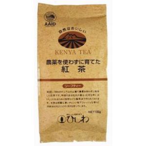 農薬を使わずに育てた紅茶リーフティ anshinsyokuhinkan