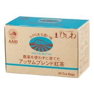 農薬を使わずに育てたアッサムブレンド紅茶TB anshinsyokuhinkan