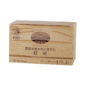 農薬を使わずに育てた紅茶(ティパック) anshinsyokuhinkan